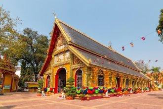 Vong Kham Sene Hotel