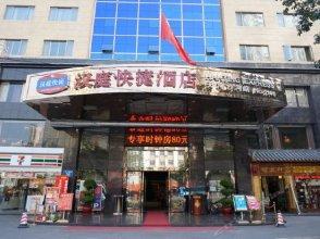 Hanting Hotel (Guangzhou East Railway Station Shahe)