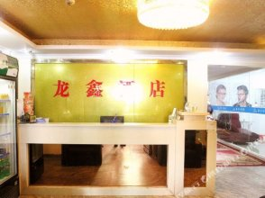 Longxin Hotel
