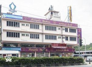 Poorna Hotel