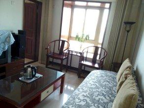 Ziteng Apartment Hotel