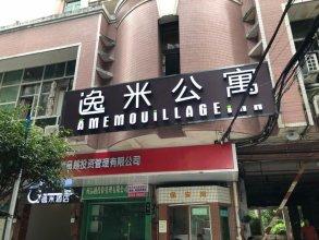 Yimi Apartment Pazhou Exhibition Branch