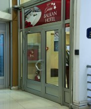 Отель Balkan Garni
