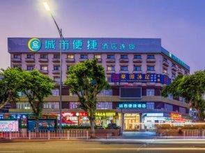 City Convenient Hotel (Guangzhou Xiamao Bus Passenger Station Shop)