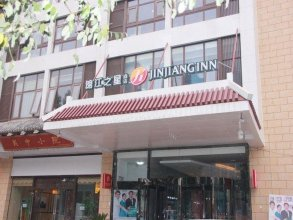 Jinjiang Inn Pinshang Xian Hongmiaopo Daxing East Road Branch