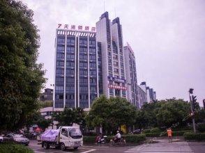 7 Days Inn Ganzhou Railway Station Waitan No.1 Branch