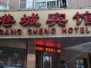 Shaoxing Gangcheng Inn
