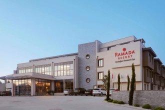 Ramada Resort Kazdaglari Thermal and Spa