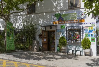 Kampaoh Granada Las Lomas