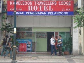 Kameleon Travellers Lodge