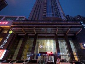 Ji Hotel (Xi'an High-tech Zone Fengqing Park)