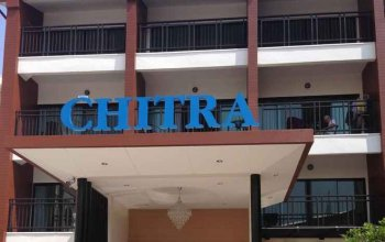Chitra Suite
