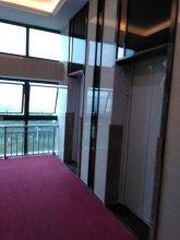 Jiade Shangceng Apartment