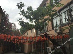 Tianhong Holiday Hostel