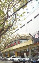 Chengdu Tian Zhi Dao Hotel
