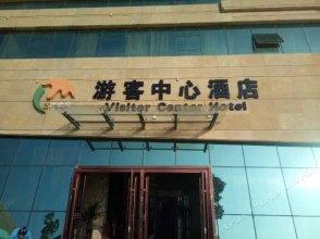 Zhongwei Visitor Center Hotel