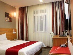 Thank You Express Hotel (Shenzhen Shekou Sea World)