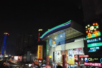 Baihe International hotel-Tianhe Branch
