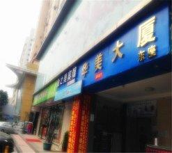 Oneway Hotel Shenzhen City
