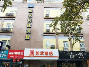 Home Inn (Xi'an Daqing Road Yuxiangmen)