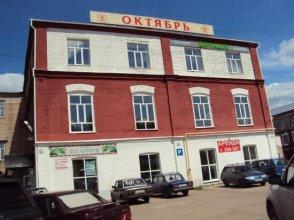 Hostel October