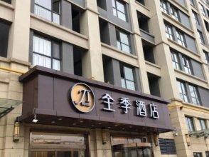 JI Hotel XiAn Xibu Avenue Sunshine World