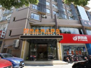 Greentree Inn Jiangsu Nanjing Lishui Country Qinhuai Avenue
