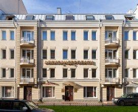 Отель Александер Платц
