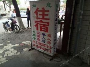 Ruyi Hostel (Zhongshan Nanqu)