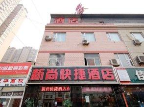 Xinshang Express Hotel