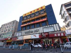 Jinyi Holiday Hotel