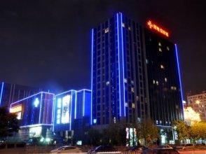 Beijing Kaixi Apartment Beijing Binfen Plaza