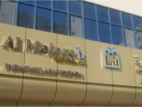 Al Majarah Residence 1 Sharjah