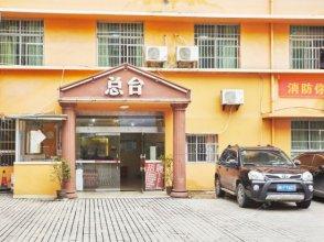 Junjia Youth Hotel