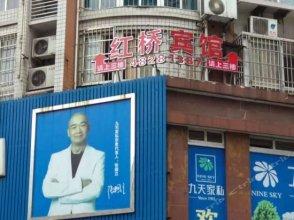 Hongqiao Hostel