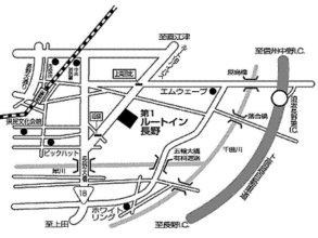 Hotel Route-Inn Dai-Ichi Nagano