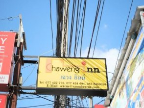 Chaweng Inn