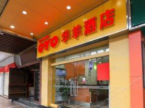 7 Days Inn Guangzhou - Yifa Street Branch