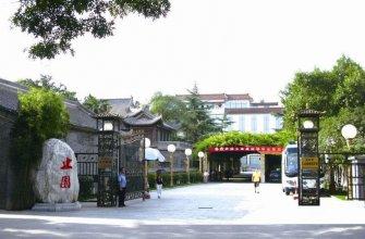 Zhiyuan Hotel - Xi'an