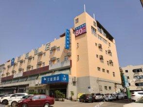 Hanting hotel (North Store of Xiamen Jimei University)