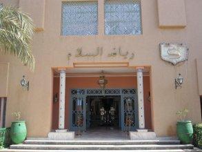 Riad Salam Zagora