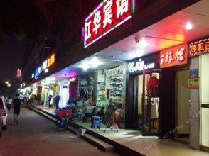 Jianghua Hostel