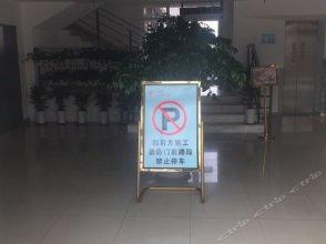 Tianjin University Software College Academic Exchange Center