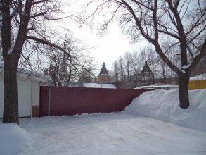 Guest House u Monastyrya