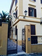 Suite Roma 1915