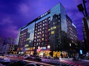 Lavande Hotel (Guangzhou Jiahe Wanggang Metro Station Lingnan New Worl