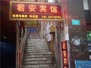 Jun'an Hostel