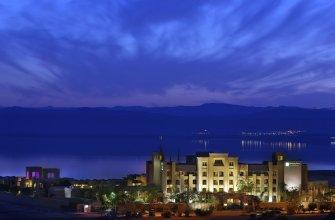 Holiday Inn Resort Dead Sea, an IHG Hotel