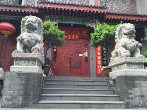 Shuyuan Party Hostel
