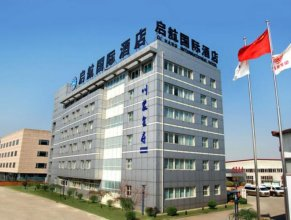 Qihang International